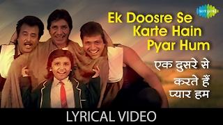 Ek Doosre Se Karte Hain Pyar Hum with lyrics | एक दूसरे से करते है प्यार हम गाने के बोल | Hum