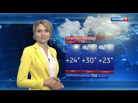 В Тверь возвращается 30-градусная жара