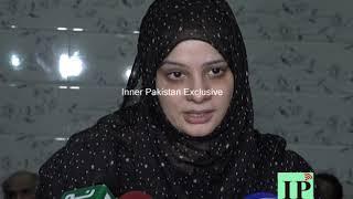 vuclip Majlis e Aza at Actress Afreen Pari Home PKG BY Inner Pakistan