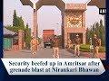 Security beefed up in Amritsar after grenade blast at Nirankari Bhawan - #Punjab News