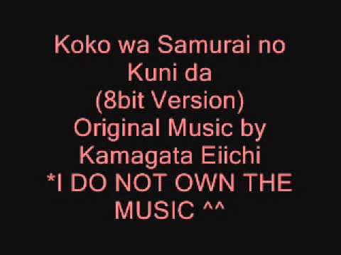 Koko wa Samurai no Kuni da (8bit Version)