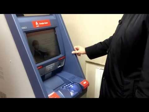 Альфа-Банк: рейтинг, справка, адреса головного офиса и