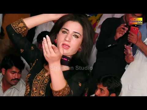 Madam Ghazal   Akhiyan Dy Nery Nery Reha Kar  Songs