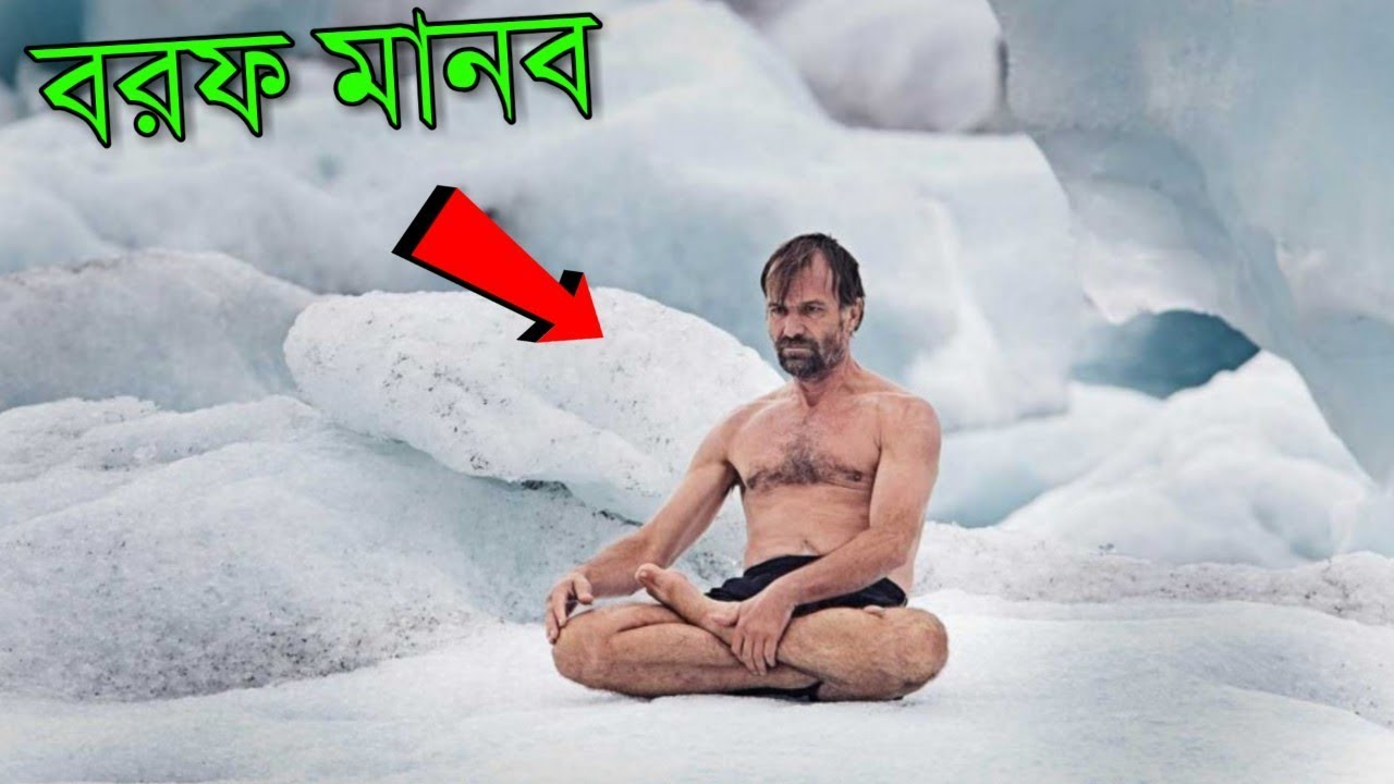 অলৌকিক ক্ষমতা সম্পন্ন ৫ জন সুপারহিরো | 5 Amazing People With Real Super Power | Part-2