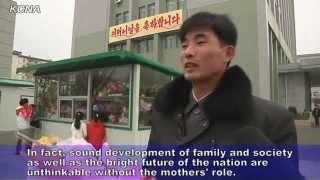 День Матери в КНДР