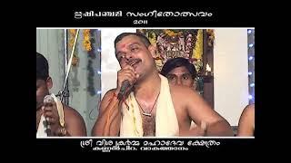 Parama pavithra mathami mannil....Prasanth Varma[Manasajapalahari]