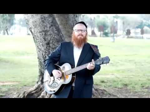 המטפל הרגשי מרדכי רוט - אני יהודי