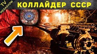 Самые известные недострои СССР просто колоссальных масштабов