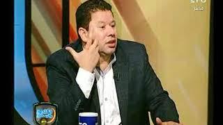 رضا عبد العال وموقف كوميدي مع حمزة الجمل وانفجار بندق من الضحك