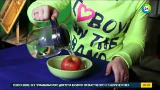 ЛАЙФХАК: Чистим яблоки от воска