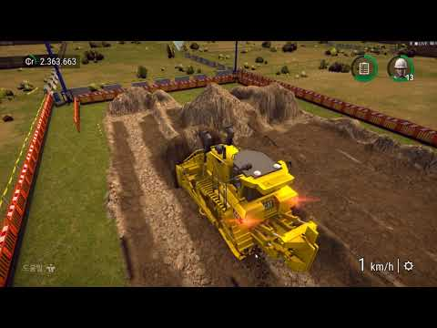 Construction Simulator 2 US - Pocket Edition. |