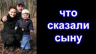 Что сказали сыну  Натальи Юнниковой .