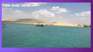 Archive new Suez Canal: April 20, 2015