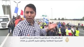 مظاهرات احتجاجية لسكان مدينة كاليه الفرنسية