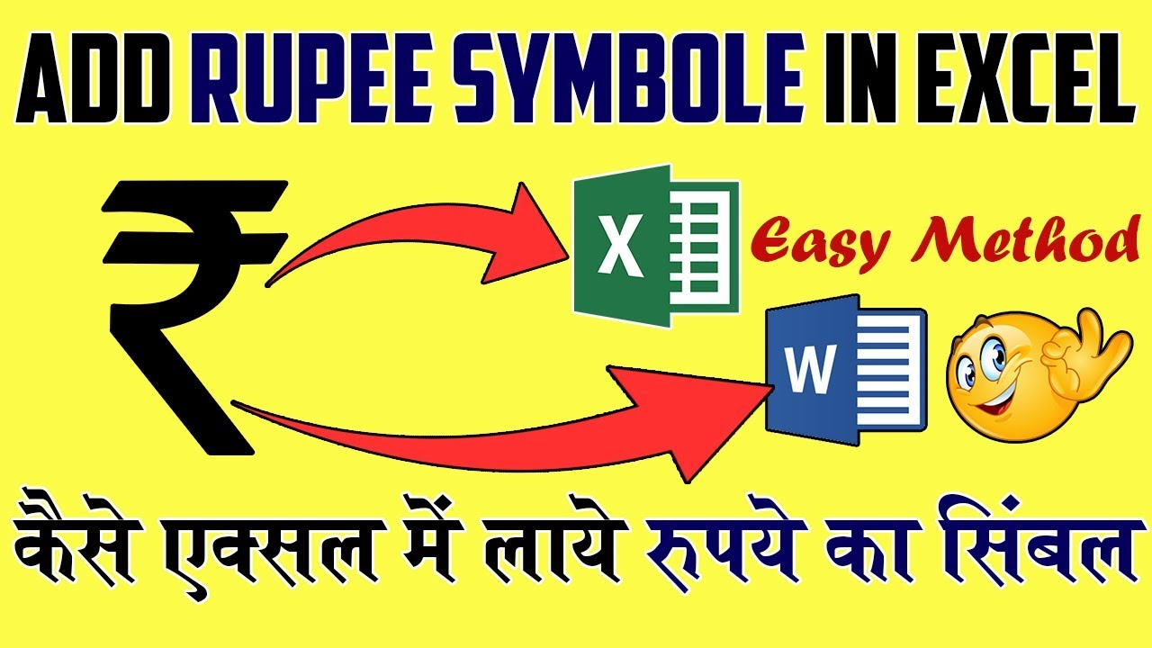 How to add indian rupee symbol in excel and ms word how to add indian rupee symbol in excel and ms word biocorpaavc Choice Image