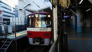 【大師線代走】京急600形(654F) 大師線京急川崎発着
