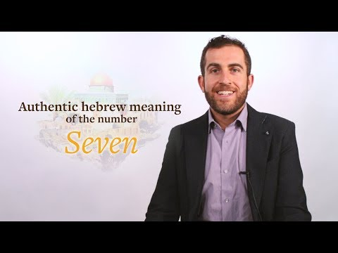 The meaning of the number seven in the Bible. Biblical Hebrew insight by Professor Lipnick CTA2 ES