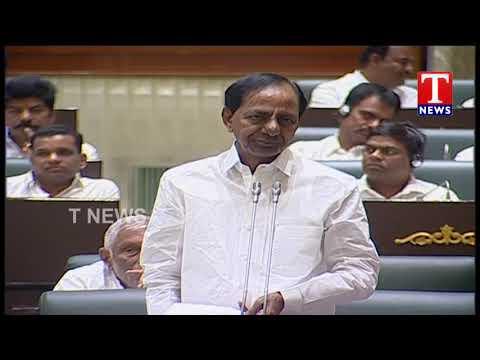 CM KCR Full Speech | New Municipal Act | Telangana Assembly | T News Telugu