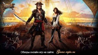 Кодекс Пирата браузерная игра Pirates: Tides of Fortune Геймплей