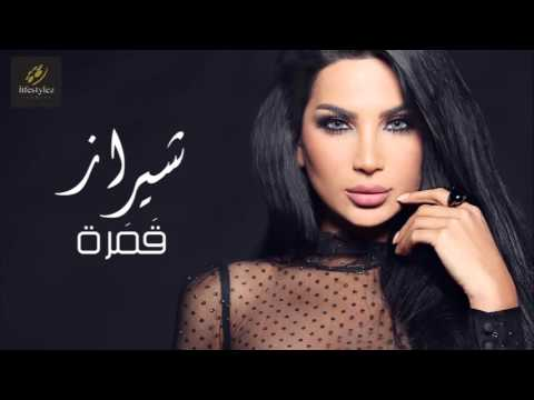 music shiraz kif badak 3ani tghib mp3