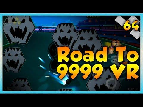 Mario Kart Wii Custom Tracks - Best Worst Race Ever. - Road To 9999 VR | Ep. 64