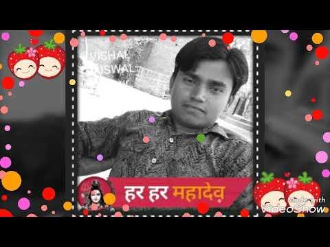 Narayan Sakar Hari new bhajan mp3.VIDEO MIX= VISHAL JAISWAL