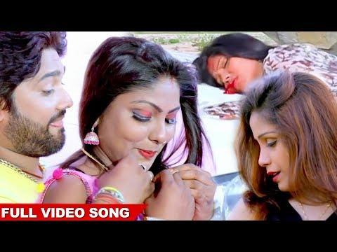 BEWAFA OFFICIAL TREASER - AMRITA DIXIT - Bewafa Kehu Aur Ke Amanat Bhail - Bhojpuri Hit Sad Song