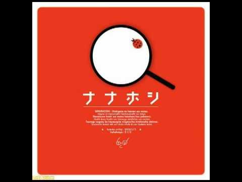 ナナホシ/S-C-U 【高音質】