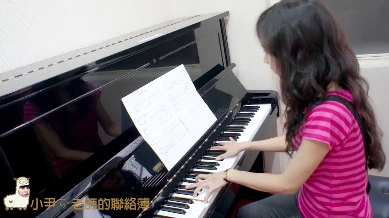 [音樂]曾沛慈 - 一個人想著一個人(終極一班2電視原聲帶)(小尹老師的聯絡簿 22) - YouTube
