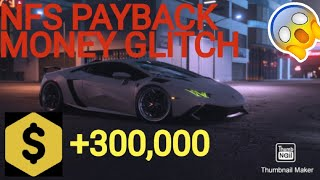 NFS PAYBACK-- SOLAR SPRINT GLITCH