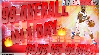 NBA 2K17 Tips: How to get a 99 OVERALL IN A DAY FAST & EASY! HOW TO GET ALL ATTRIBUTE UPGRADES!