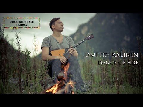 Dance of Fire - Dmitry Kalinin (balalaika)