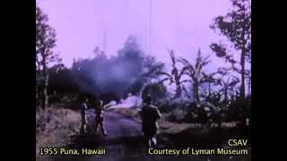 1955 Volcanic eruption in Puna, Hawaii