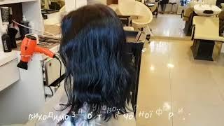 Світле волосся-важка праця!!! Color off