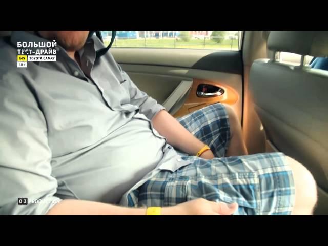 Toyota Camry - Большой тест-драйв (б/у) / Big Test Drive - Тойота Камри