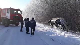 П'ятихатський район: рятувальники ліквідували наслідки дорожньо-транспортної пригоди