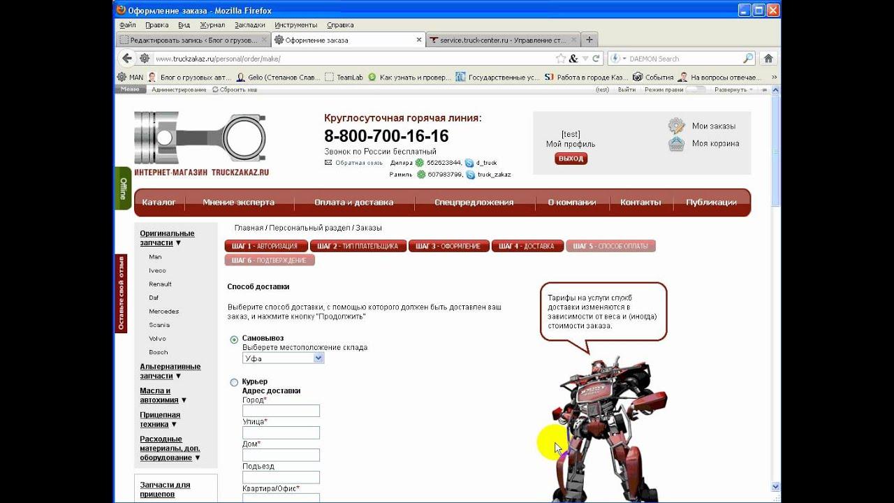 Заказ алкоголя по интернету москва