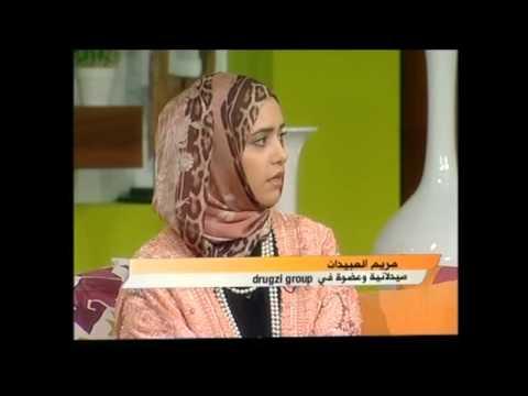 Drugzi KTV 1 Good Morning Kuwait 3
