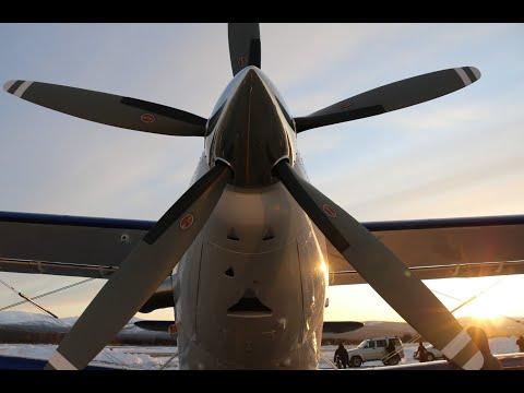 В Магадан прибыл новый самолет ТВС-2МС