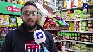 وزارة الصناعة والتجارة تحدد سقوفاً سعرية للدجاج وبعض أصناف الخضار  18/3/2020