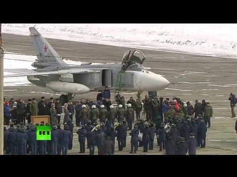 Прилет российских самолетов