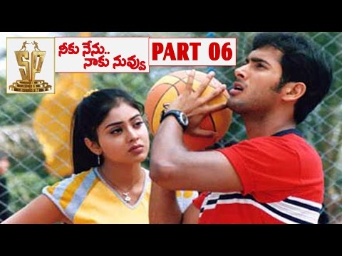 Neeku Nenu Naaku Nuvvu Telugu Full Movie | Part 6 | Uday Kiran | Shriya | Suresh Productions