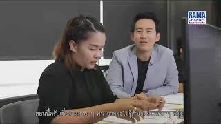 Rama Channel TV Live Stream