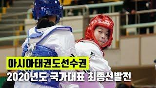 대표선발전ㅣ여자 -49kg급 준결승 하민서(울산스포츠과…