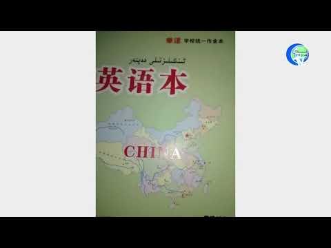 Китай объявляет войну