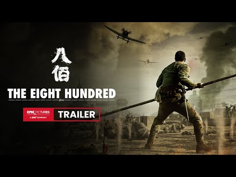 Chinese war film cancels premiere in apparent censorship
