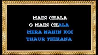 Duniya Di Tha Tha Tha - Karaoke - Platform - Arun Bakshi