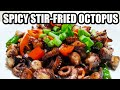 HOW TO COOK SPICY STIR-FRIED OCTOPUS | TASTY SPICY OCTOPUS RECIPE