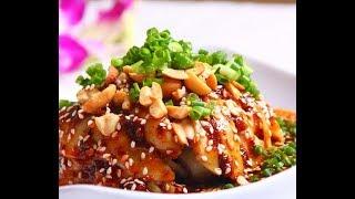 口水鸡 -- 滋味丰富:麻、辣、鲜、香、嫩、爽,必须学会!