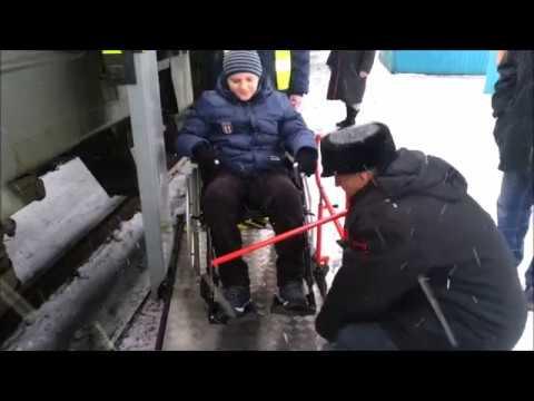 Спец купе для инвалидов. Как приобрести билеты в описании под видео